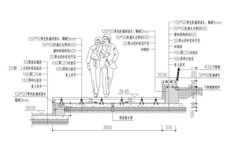 特色木平台木质坐凳靠背详图设计 (2)