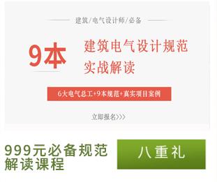 """""""双节八重豪礼全部免费领取""""速!!!_9"""