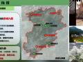 [贵州]贵阳乌当区全域健康旅游规划方案