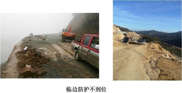 公路路基如何做到标准化施工?_10