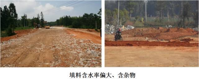 公路路基如何做到标准化施工?_21