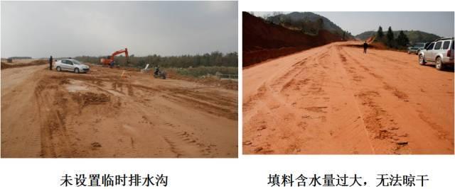 公路路基如何做到标准化施工?_34
