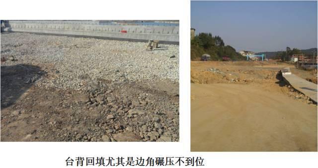公路路基如何做到标准化施工?_31