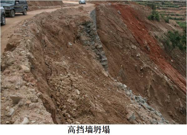 公路路基如何做到标准化施工?_63