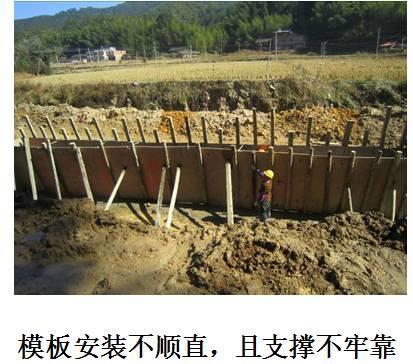 公路路基如何做到标准化施工?_68