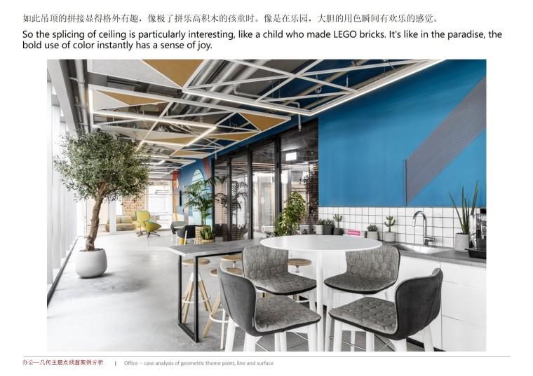 京墨建筑设计-办公空间-幻灯片8