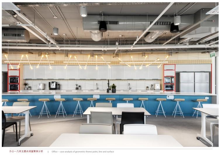 京墨建筑设计-办公空间-幻灯片7