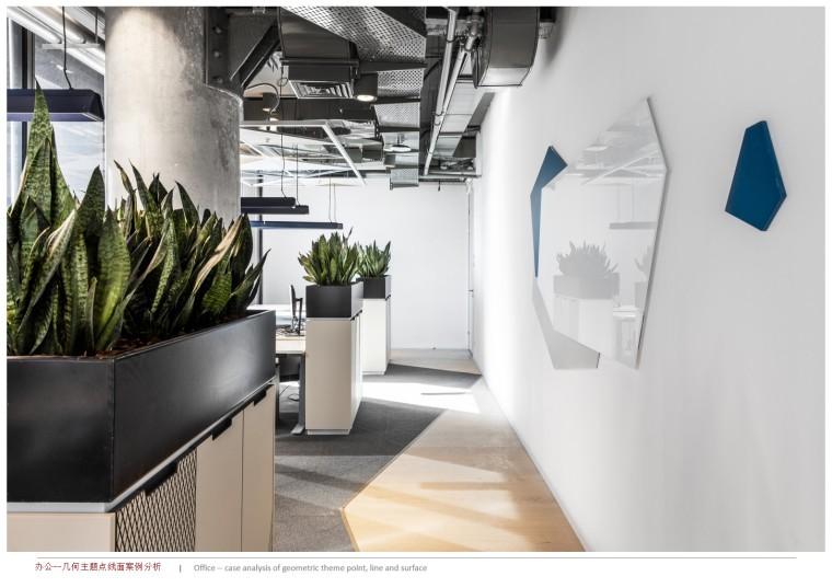 京墨建筑设计-办公空间-幻灯片11