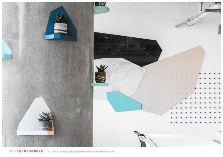 京墨建筑设计-办公空间-幻灯片10