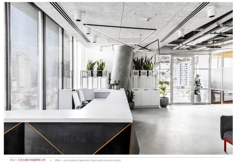 京墨建筑设计-办公空间-幻灯片19