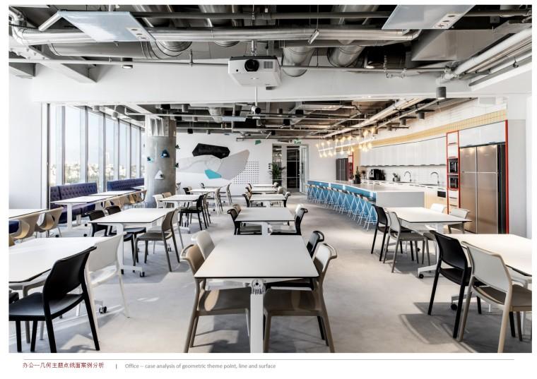 京墨建筑设计-办公空间-幻灯片20