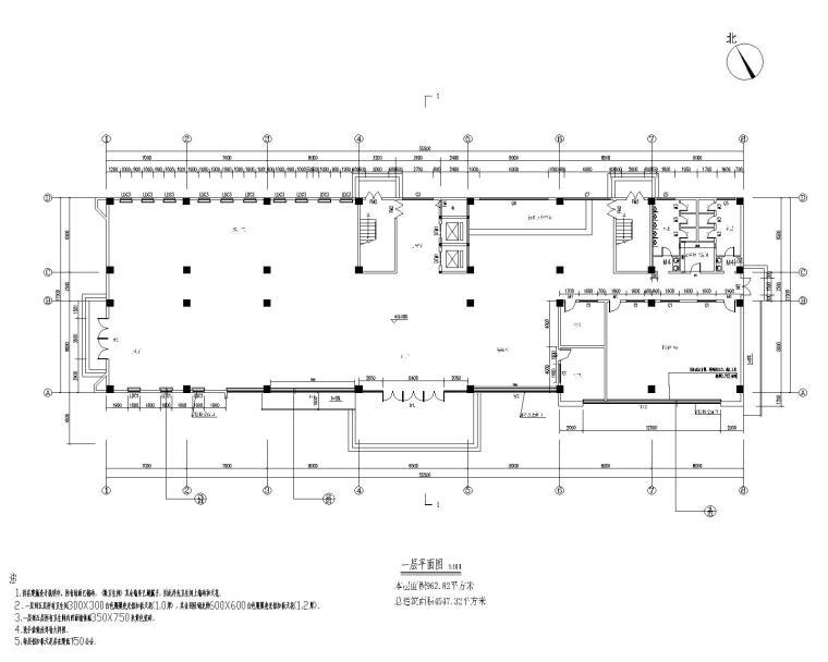 工人文化宫装饰清单控制价招标文件施工合同-工人文化宫装饰_一层平面图