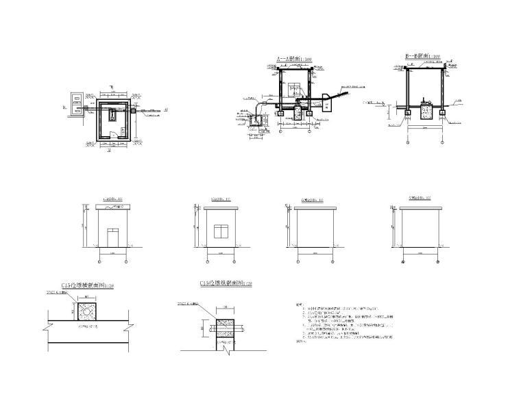农田基础设施建设项目图册清单及招标文件-河提灌站设计图