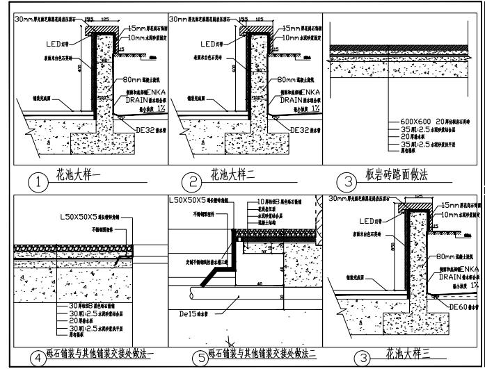 深圳现代别墅景观施工图-花池及铺装详图
