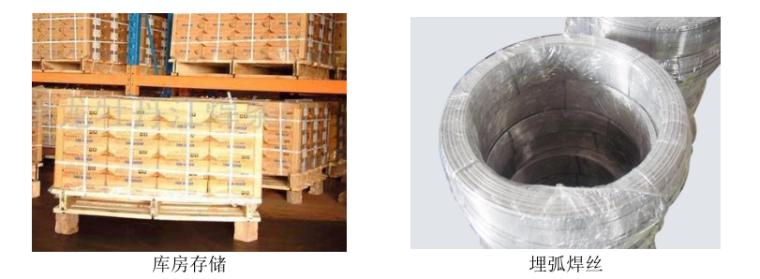 多层钢框架结构主题乐园钢结构施工组织设计-03 焊材进厂检测和验收
