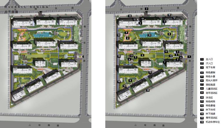 [浙江]桐乡现代简洁居住区景观设计方案-总平面图