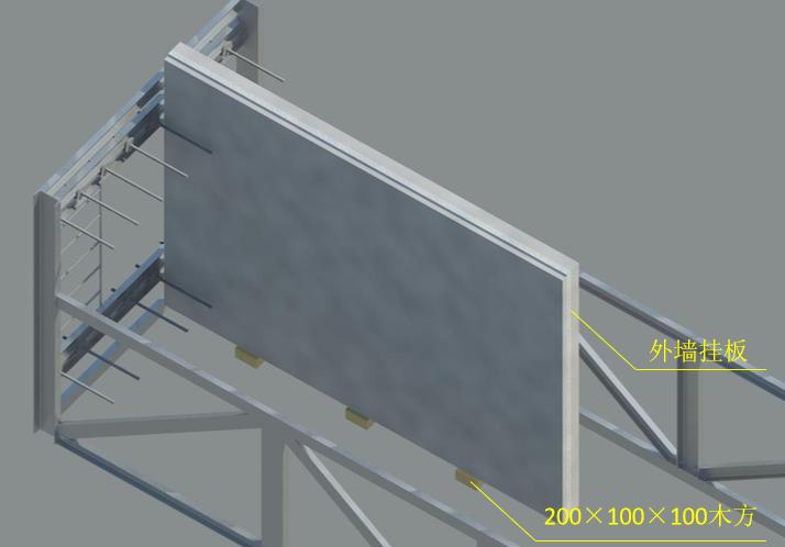 外墙挂板安装BIM技术交底(含模型汇报)-外墙挂板进场,验收