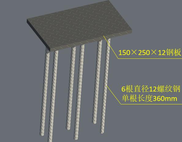 外墙挂板安装BIM技术交底(含模型汇报)-与基础梁连接的下支点