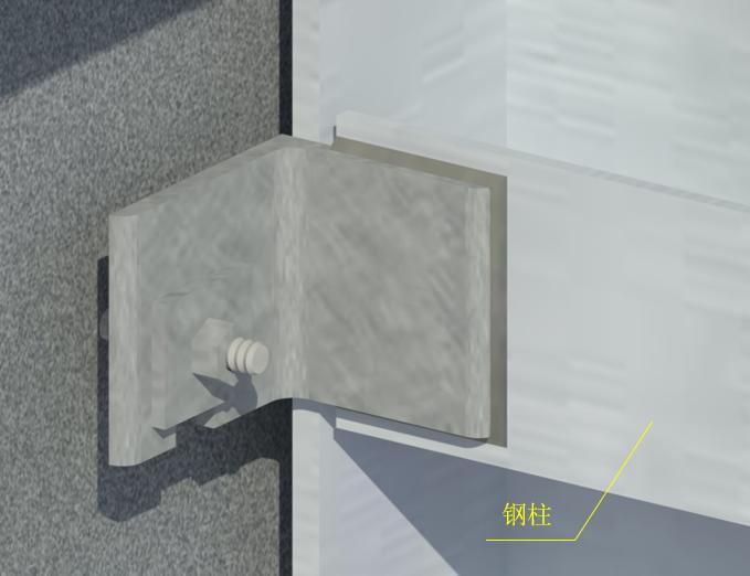 外墙挂板安装BIM技术交底(含模型汇报)-与钢柱连接的上拉点