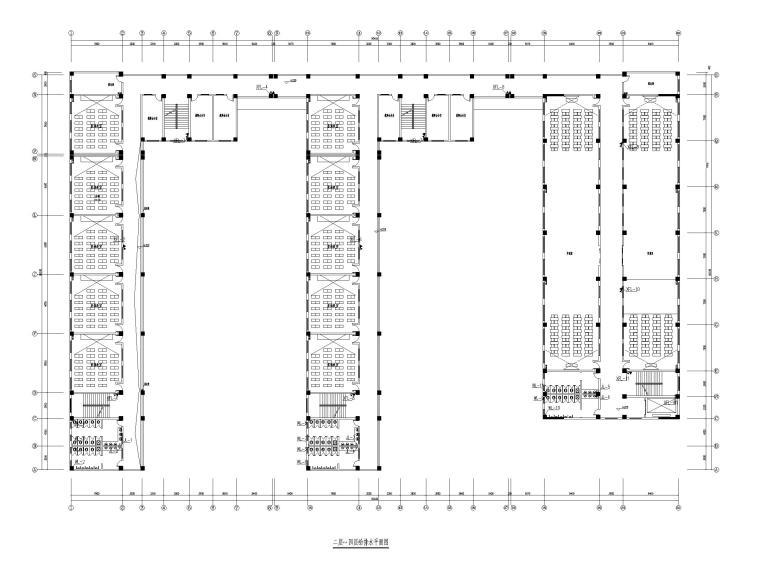 贵州职教中心给排水施工图含招标文件-二层~四层给排水平面图