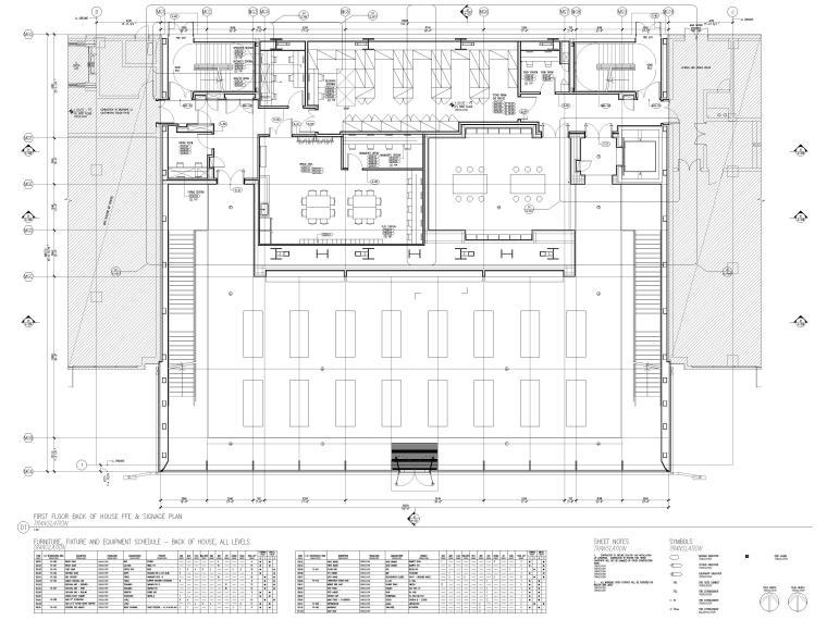 [杭州]西湖苹果直营店改造及装修工程施工图-一层平面布置图