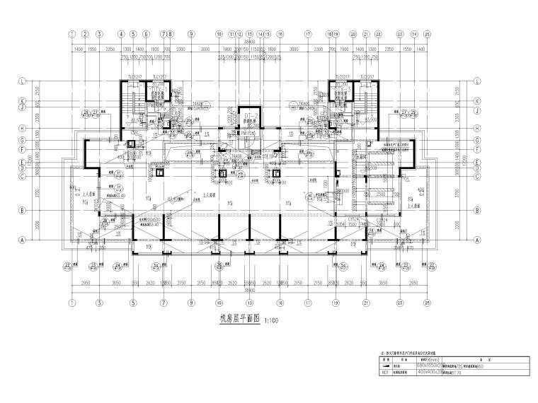 大连科技小镇启动区住宅建筑施工图纸2018-1#楼机房层平面图