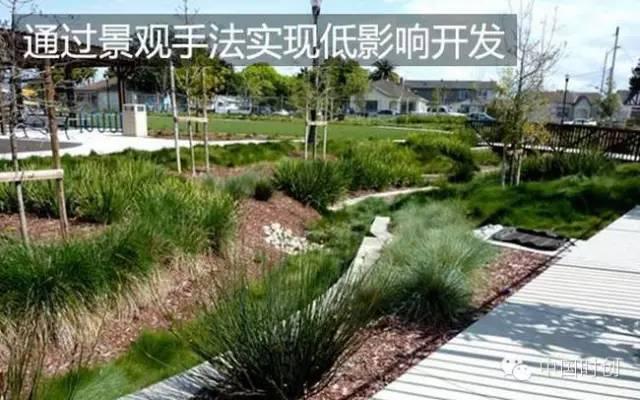 海绵城市给排水——与自然结合的设计!_5