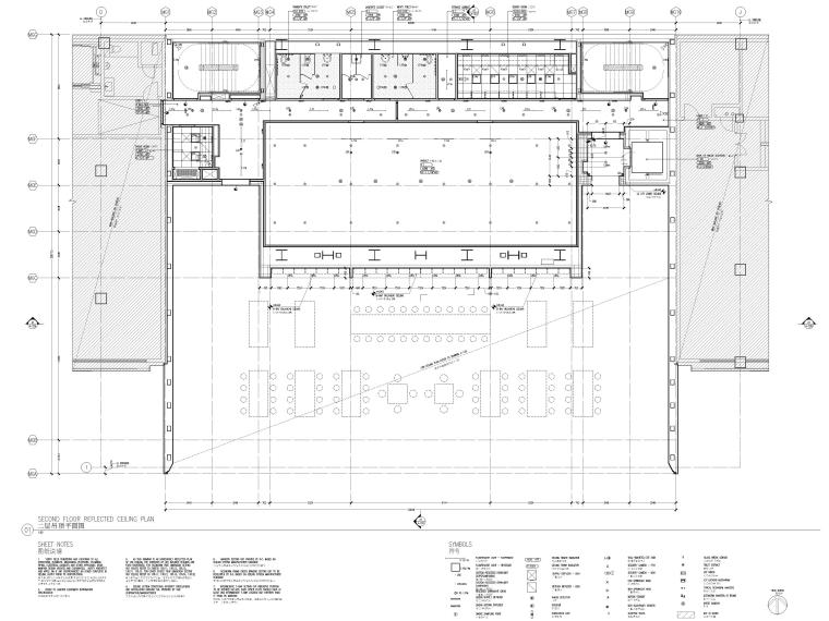 [杭州]西湖苹果直营店改造及装修工程施工图-二层天花布置图