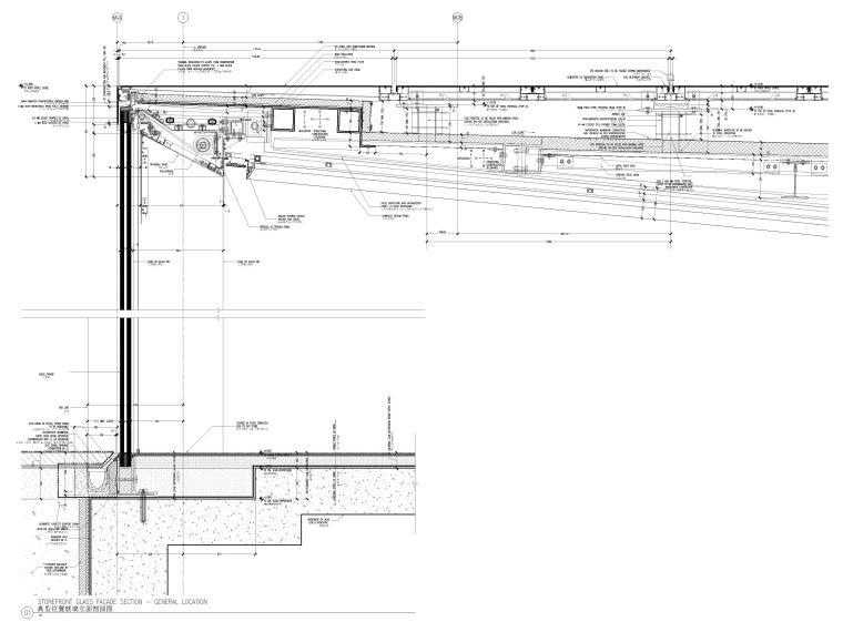 [杭州]西湖苹果直营店改造及装修工程施工图-营业厅玻璃幕墙剖面详图