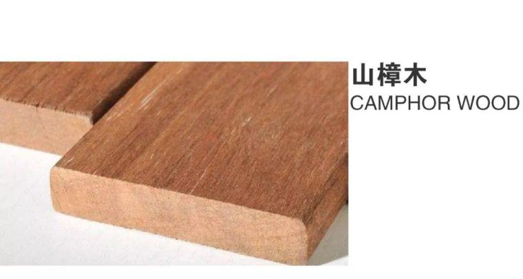 景观常用木材归纳_8