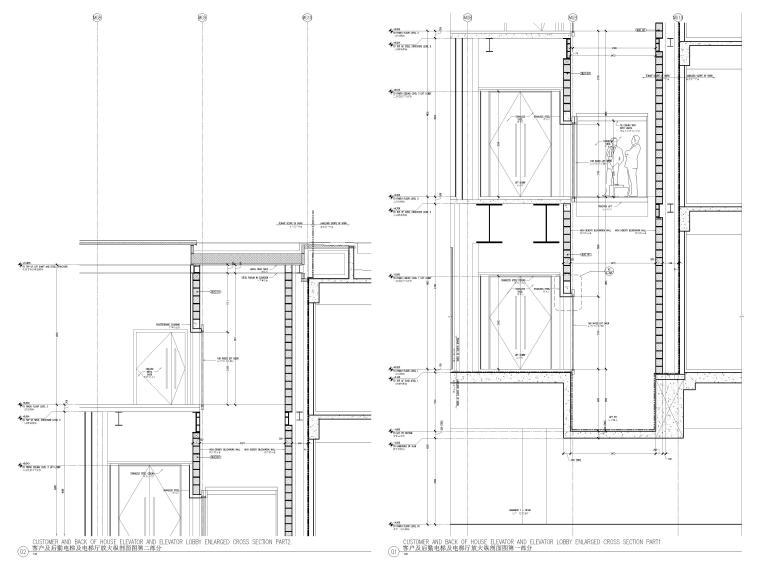 [杭州]西湖苹果直营店改造及装修工程施工图-电梯放大剖面图