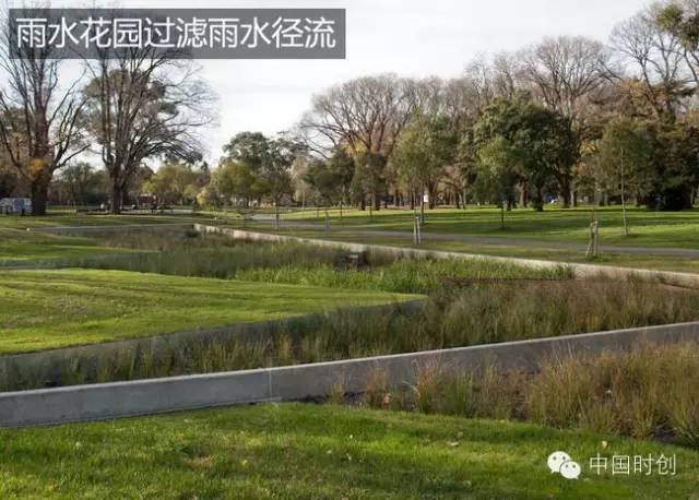 海绵城市给排水——与自然结合的设计!_10
