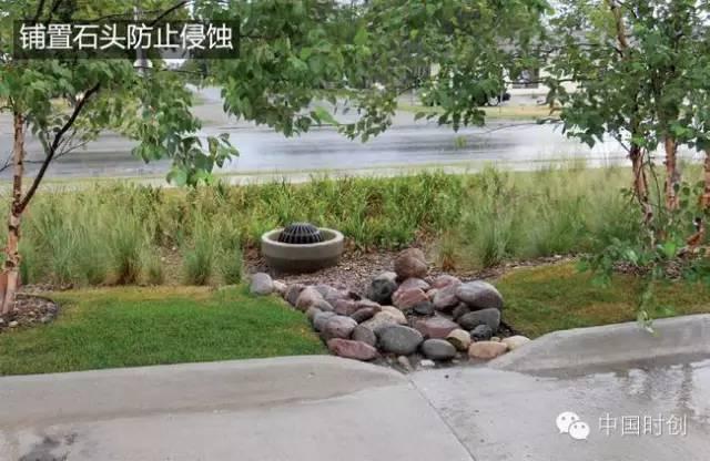 海绵城市给排水——与自然结合的设计!_16