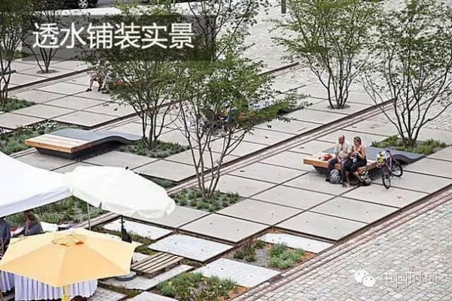 海绵城市给排水——与自然结合的设计!_25