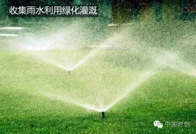 海绵城市给排水——与自然结合的设计!_41