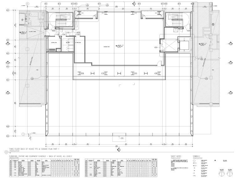 [杭州]西湖苹果直营店改造及装修工程施工图-三层平面布置图