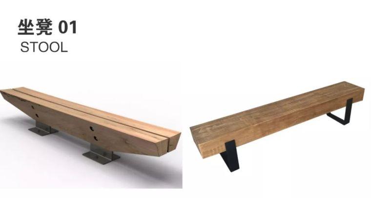 景观常用木材归纳_21