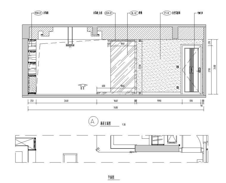 [广东]汕头香域水岸3栋住宅装修施工图-餐厅立面图