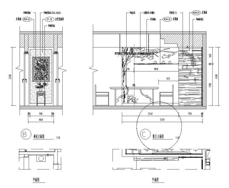 [广东]汕头香域水岸3栋住宅装修施工图-餐厅立面图1