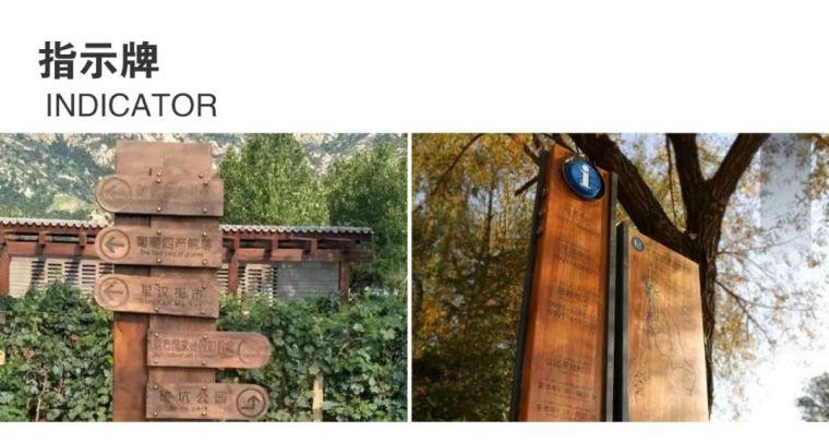 景观常用木材归纳_24