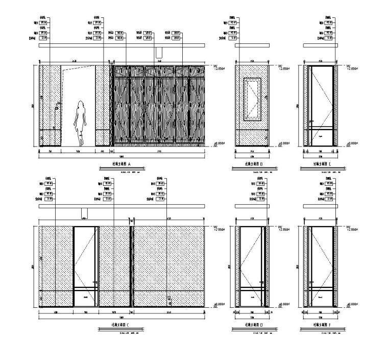 四川成都东方美学别墅样板间施工图+效果图-立面图1
