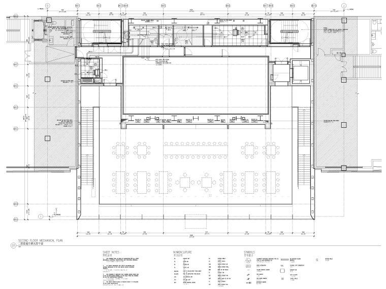 [杭州]西湖苹果直营店改造及装修工程施工图-二层暖通空调风管平面