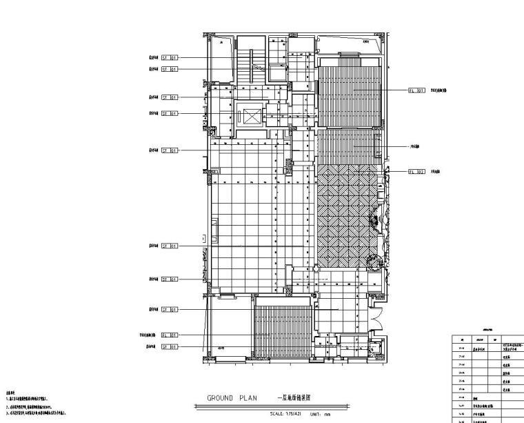 四川成都东方美学别墅样板间施工图+效果图-一层地面铺装图