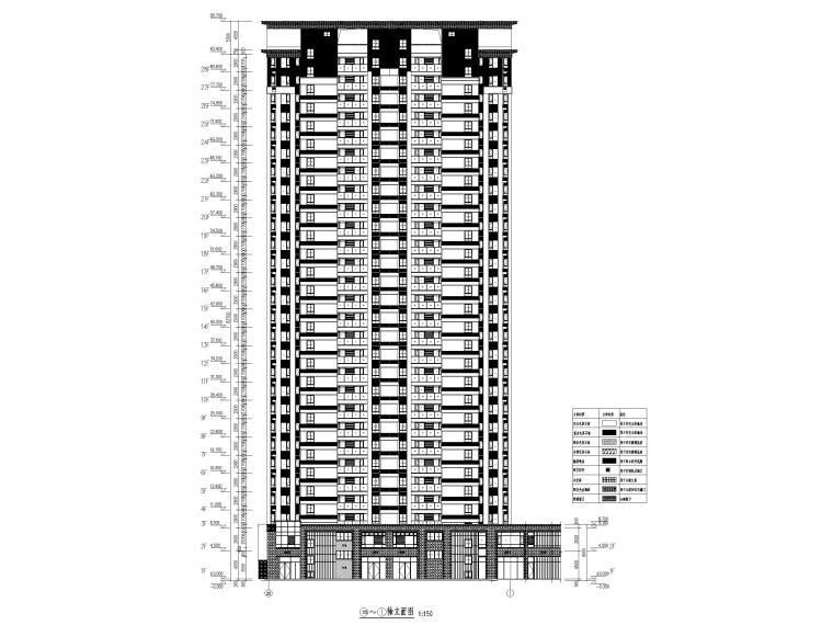 大连科技小镇启动区住宅建筑施工图纸2018-1#楼立面图2