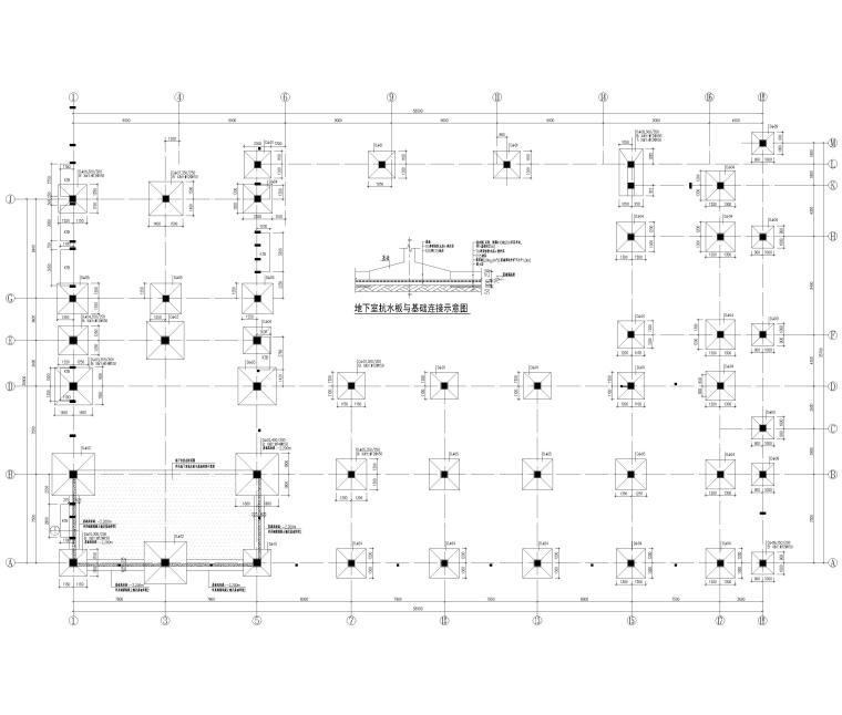 [河北]局部6层框架结构教学楼全套图纸2018-基础布置图