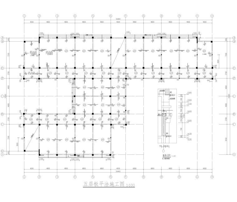 [湖南]5层框架结构中学教学楼全套图纸2018-板平法施工图