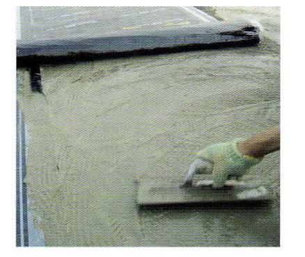 预铺式自粘防水卷材施工工艺-涂刮聚合物水泥砂浆