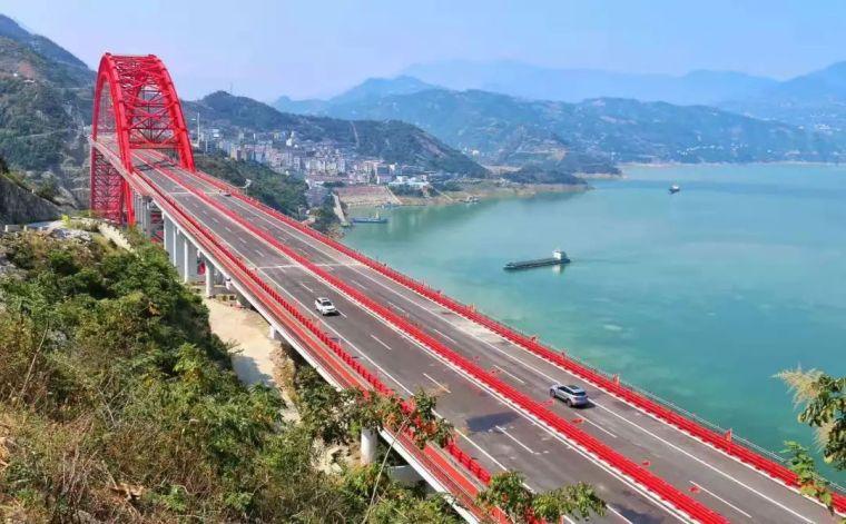 世界最大跨度钢箱桁架推力拱桥,晒主桥设计_8