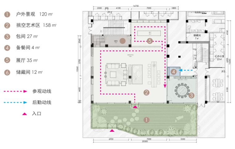 [上海]吴中路全季美学生活展示馆方案文本-一层平面设计图