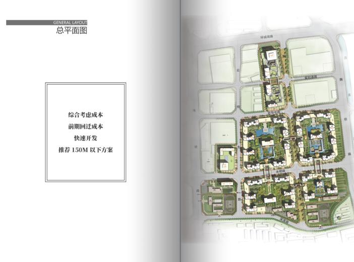 昆明螺蛳湾超高层豪宅投标建筑方案文本2019-总平面图